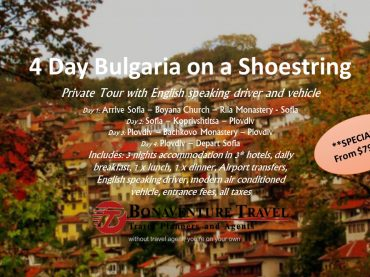Four Day Bulgaria on a Shoestring